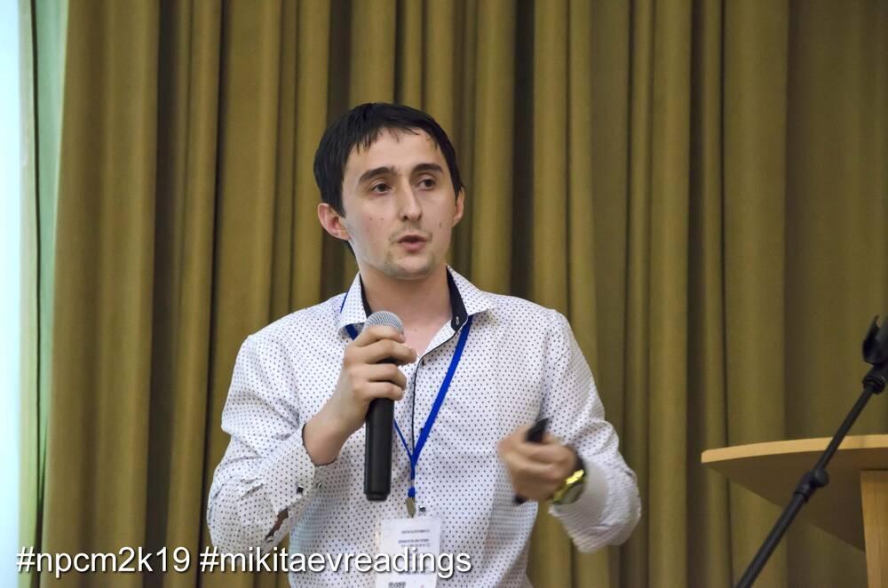 XV Международная Научно-Практическая Конференция «Новые Полимерные Композиционные Материалы» 3 — 7 Июля 2019г.
